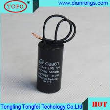 ceiling fan capacitor. cbb60 350vac capacitor ceiling fan