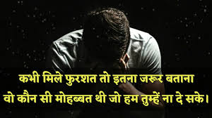 very sad heart touching line sad emotional shayari video life es video status king videos for success