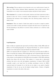 the essay on the environment gst