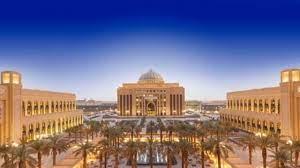 جامعة الأميرة نورة تعلن عن وظائف «معيدات»