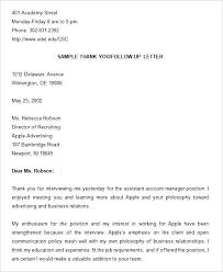 Template Follow Up Email After Phone Interview Template For Gallery