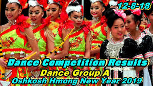 Winners Announcement - Dance Competition Group A @ Oshkosh ...