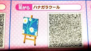 Animal Crossing Furniture QR Codes ...
