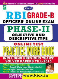 paper to type on online online buy whole white paper journal from  buy rbi grade b officer online exam phase ii objective type buy rbi grade b officer