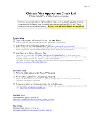China Visa Formvisa Invitation Letter Application Letter Sample