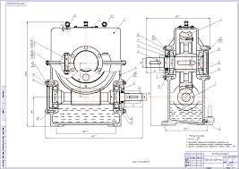 Курсовой проект редуктор червячный одноступенчатый Детали машин  Курсовой проект редуктор червячный одноступенчатый