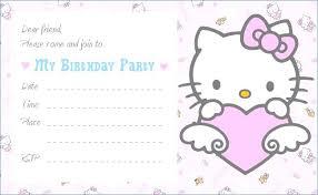 Hello Kitty Invitation Hello Kitty Invitation Template Printable Christening Blank