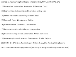 essay about talent computer education
