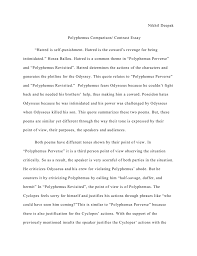 nikhil deepak polyphemus comparison contrast essay ldquo hatred is