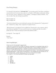 Cover Letter Hiring Manager Name Eursto Com