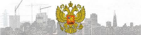 Дипломная работа по госуправлению в Новосибирске  Государственное управление в Новосибирске
