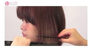 広瀬すず風前髪オーダー方法からギザギザぱっつんの作り方もご紹介