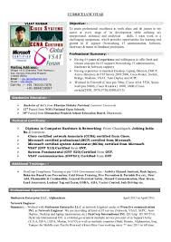 Resume No Nos Amazing Resume No Nos Pictures Inspiration Professional Resume 93