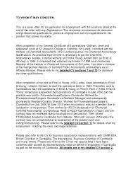 cover letter titles comprehensive cover letter