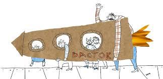 День Космонавтики в детском саду Ребенок в детском саду День Космонавтики в детском саду