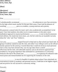 High School Recommendation Letter For Student Download College Recommendation Letter Music Student For