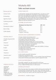 16 New College Admission Resume Examples Collections