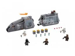 Купить <b>Конструктор Lego Имперский транспорт</b> 75217 по низкой ...