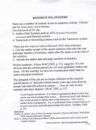 essay reference essay