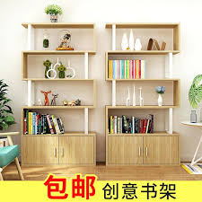 office bookcase with doors. Office Bookcase Book Shelves With Drawers Bookcases Doors Depot Sale
