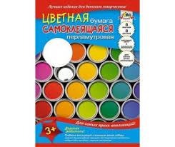 <b>Канцелярия Апплика</b>: каталог, цены, продажа с доставкой по ...