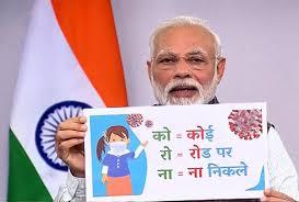 Pm Narendra Modi To Address Nation Speech Today Live Updates Covid 19  Coronavirus News In Hindi: Prime Minister Narendra Modi - 14 अप्रैल को पूरा  होगा 21 दिन का लॉकडाउन, आज रात