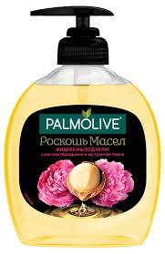 Купить <b>Жидкое мыло для рук</b> Palmolive Роскошь масел с ...