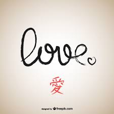 love chinese calligraphy vector free download