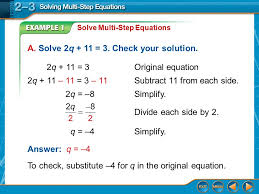 example 1 solve multi step equations a solve 2q 11 3