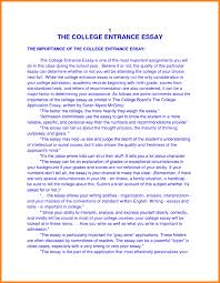 bad essay example toreto co how to write a college application  9 on writing the college application essay address example how to write about yourself admissions heading