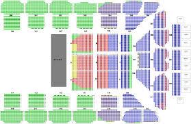 Metro Radio Arena Seating Chart Spiegeltent Newcastle Seating Spiegeltent Newcastle Is
