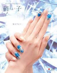 Jna 2019 Ss Nail Trend硝子 Hbnews