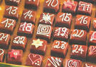 Новогодние конфетки