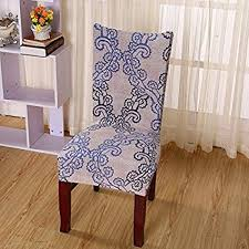 yiwant super fit stretch removable washable short dining chair cover protector seat slipcover for hotel