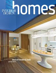Interior Design Mag Custom Interior Design