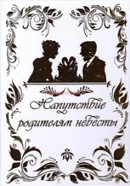 Прикольный свадебный диплом Технический паспорт жениха  Свадебный диплом Наставление родителям невесты