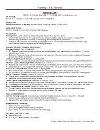 icu nursing resume