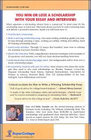 how to write a winning scholarship essay th edition   how to write a winning scholarship essay 6th edition additional photo inside