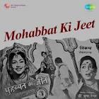 Showkar Janaki Mohabbat Ki Jeet Movie