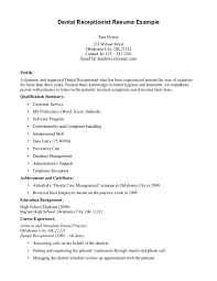 Dental Receptionist Resume Sample Exampl Dental Example Objective