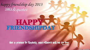 Essay on friendship day