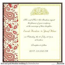 Muslim Marriage Quotes For Wedding Cards Zbiztro Com