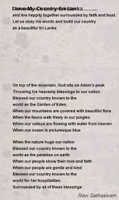 i love my country sri lanka poem by ravi sathasivam  i love my country sri lanka poem by ravi sathasivam poem hunter