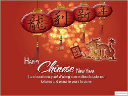 Hope you are met with desired success at every step you. Chinese New Year 2016 Motivational Messages Greetings Quotes And Proverbs