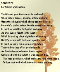 william shakespeare s sonnet analysis by stanza hubpages sonnet 73 by william shakespeare