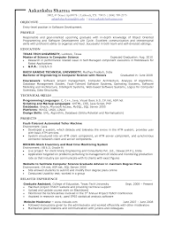 Science Resume Entry Lev Computer Science Entry Level Resume