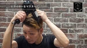 髪型 セット簡単アシメショートバックスタイルのセルフスタイリング