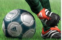 Реферат на тему Футбол физкультура работы Нормы спорта и ГТО Реферат на тему Футбол физкультура 4 работы