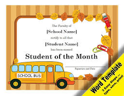 Student Of The Month Certificates Student Of The Month Award Editable Word Template Printable