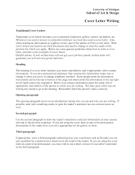 Surprising Artist Cover Letter 13 Cv Resume Ideas Best Ideas Of